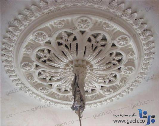 گچ بری سقف زیبا و دایره ای
