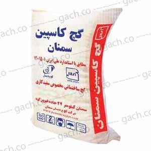 قیمت گچ کاسپین - 30 کیلویی (درب کارخونه )