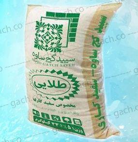 قیمت سپید گچ ساوه - 33 کیلویی