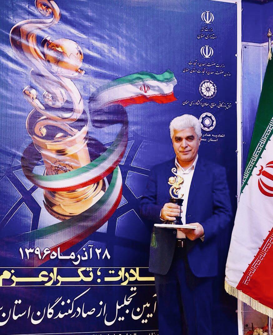 پرشین ژیپس صادر کننده برتر استانی در سال ۱۳۹۶